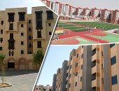 تسكين 2281 أسرة من سكان العشوائيات فى 4 مشروعات بالقاهرة