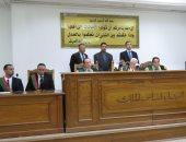 """جنايات القاهرة تدرج 3 متهمين بـ""""أحداث مار مينا"""" على قوائم الإرهاب"""