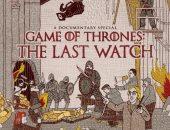 فيديو.. HBO تكشف عن فيلم وثائقى يعرض كواليس تصوير الموسم الثامن من GOT