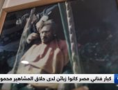 فيديو.. امتزج عنده الفن بالسياسة.. تعرف على ذكريات أشهر حلاق بمصر