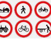 إشارة مرور.. تعرف على علامات تحذر السائقين من مرور مواطنين على الطريق