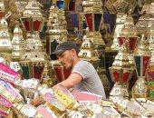 """""""وحوى يا وحوى"""".. فرحة رمضان تحلى بالفوانيس"""
