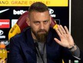 دي روسي: روما أبلغني برحيلي أمس.. لست سعيدًا ولن أعتزل