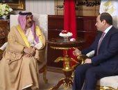 شاهد.. تفاصيل زيارة ملك البحرين لمصر
