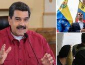مادورو: ترامب يفعل بفنزويلا ما فعله هتلر والنازيون فى أوروبا