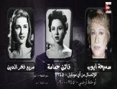 """جورج قرداحى: بطلة """"اسم من مصر"""" غيرت القوانين المصرية بأعمالها الفنية"""