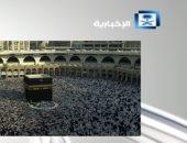 شاهد..كيف يتم تسيير حركة المعتمرين بالكعبة المشرفة خلال شهر رمضان