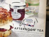 """انتقادات للخطوط الجوية البريطانية لتقديمها وجبة """"شاى بعد الظهر"""" دون شاى"""