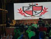 صور.. مجلس الجبلاية وأعضاء الجمعية العمومية فى افطار الشامي بالمحلة