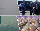 """صور.. العالم هذا الصباح.. حاكم لويزيانا يستقبل الرئيس الأمريكى بـ""""جورب"""" يحمل صورة ترامب.. المكسيك ترفع حالة الطوارئ بسبب دخان حرائق الغابات.. وشركة معمارية تضع تصميما رائعا لكاتدرائية نوتردام بعد الترميم"""