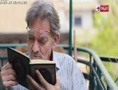 """جورج قرداحى يسلم جائزة """"أسم من مصر"""" للفائز.. ويدعو للأمة الإسلامية بالمغفرة"""