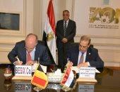 """""""العربية للتصنيع"""" توقع مذكرة تفاهم مع شركة بلجيكية للتعاون فى البنية التحتية"""