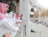 أمطار رعدية على مكة المكرمة و5 محافظات