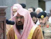 السديس يهنئ المسلمين بعودة العمرة والزيارة للحرمين الشريفين