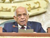 رئيس مجلس النواب: لفظ الإتاوات مستعمل منذ أيام عهد الخديوى