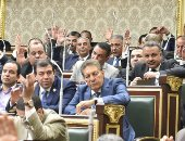 البرلمان يوافق على مشروع قانون زيادة المعاشات فى مجموعه