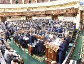 أول تفعيل لتعديلات الدستور فى 7 تشريعات جديدة محالة للبرلمان.. تعرف عليها