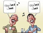 الإعلانات تسيطر على عقول المواطنين فى رمضان.. كاريكاتير اليوم السابع