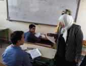 """""""تعليم شمال سيناء"""": انتهاء الاستعدادات لإنطلاق امتحان الدبلومات الفنية"""