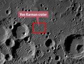 صور.. مسبار صينى يستكشف صخورا من عمق القمر بداخل أقدم حفرة على سطحه