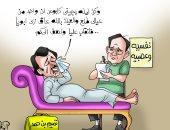 """كاريكاتير """"اليوم السابع"""".. الخيانة داخل الحمدين كابوس يزعج منام أمير قطر"""