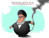 """كاريكاتير.. حسن نصر الله """"قنبلة"""" إيران لزعزعة استقرار الشرق الأوسط"""
