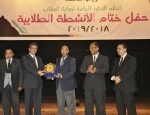 صور.. جامعة المنيا تحتفل بختام نشاطها الطلابى وتكرم اتحاد طلابها
