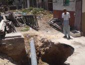 صور .. كسر ماسورة مياه يتسبب فى هبوط أرضى بمساحة 5 أمتار غرب الإسكندرية