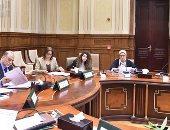 تعرف على أهداف قانون صندوق ذوى الإعاقة المقدم من الحكومة للبرلمان