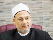 """""""أوقاف أسيوط"""" : 31 مسجدا للاعتكاف فى شهر رمضان"""