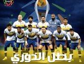 ملخص وأهداف مباراة النصر ضد الباطن فى ليلة التتويج بالدوري السعودي