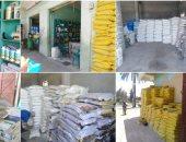 ضبط 171 طن أسمدة ومبيدات ومخصبات زراعية مجهولة المصدر بالإسماعيلية