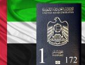 الهند تمنح مواطنى الإمارات تأشيرة دخول عند الوصول فى 6 مطارات دولية