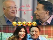 صلاح عبد الله للزعيم عادل إمام فى عيد ميلاده: ضحكتنا وفخرنا