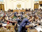 برلمانى: ربط التعليم بسوق العمل من أبرز الملفات فى دور الانعقاد الأخير
