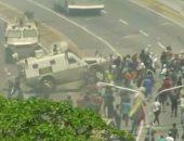 مادورو: نخضع لحصار بحرى و جوى و تجارى شرس تقوده الولايات المتحدة