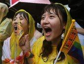 صور.. برلمان تايوان يقر زواج المثليين.. واحتفالات فى الشوارع بالقرار