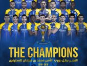 النصر ثانى أكثر الأندية تتويجا بالدوري السعودي