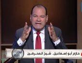 """نشأت الديهى مهاجمًا حازم صلاح أبو إسماعيل: """"شيخ المحرضين"""""""