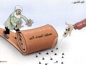 كاريكاتير.. يد قطر التخريبية تعرقل مستقبل السودان الأمن