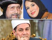 """""""رمضان ومحبة الأوطان"""" ضمن ملتقى الهناجر الثقافى.. غدا"""