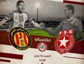 ملخص مباراة النجم الساحلي ضد الترجي في الدوري التونسي