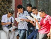 تباين آراء طلاب أولى ثانوى حول مستوى امتحان اللغة لأجنبية الأولى