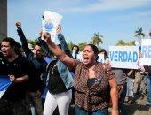 صور.. مظاهرات ضد حكومة نيكاراجوا.. وتنديد بمقتل مواطن أمريكى بالسجن