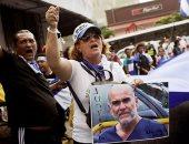 تجدد المظاهرات ضد حكومة نيكاراجوا للتنديد بمقتل مواطن أمريكى فى السجن