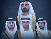 الإمارات تحتفل اليوم بزفاف أنجال حاكم دبى