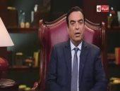 """اليوم.. الإعلامى جورج قرداحى يعلن عن فائز جديد فى """"اسم من مصر"""""""