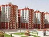 رئيس صندوق تطوير العشوئيات: نفذنا 175 ألف وحدة سكنية