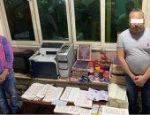 حبس عاطلين 15 يوما على ذمة التحقيق بتهمة سرقة والبلطجة فى مدينة بدر