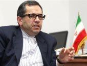 مندوب إيران فى الأمم المتحدة: لم نحدد نسبة تخصيب اليورانيوم عند 20%